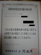 Dsc01675