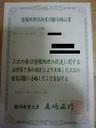 Dsc01259_3